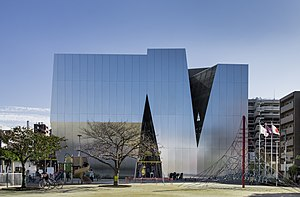 2018 Sumida Hokusai Museum 2.jpg