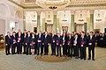 2019-11-15 Gouvernement Morawiecki II.jpg