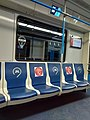 2020-05-02 - Moscow metro trains during COVID-19.jpg