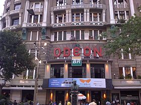 Fachada do Odeon, 2007
