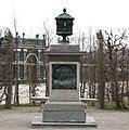 34 Family Monument (Schönbrunn) 2008.jpg