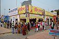 40th International Kolkata Book Fair - Milan Mela Complex - Kolkata 2016-02-02 0498.JPG