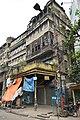 43 Strand Road - Kolkata 2016-10-11 0579.JPG