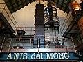 46 Fàbrica d'Anís del Mono (Badalona), sala de destil·lació.jpg