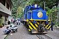 487 Perurail - linea Cusco-Machu Picchu - 2009-01-06 - Jorge Lascar.jpg