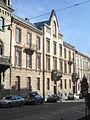 48 Chuprynky Street, Lviv (01).jpg