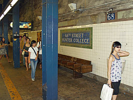 68th Street–Hunter College (IRT Lexington Avenue Line) by David Shankbone.jpg