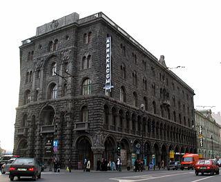 Wawelberg Bank building