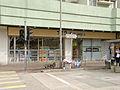 759 Kaguya.jpg