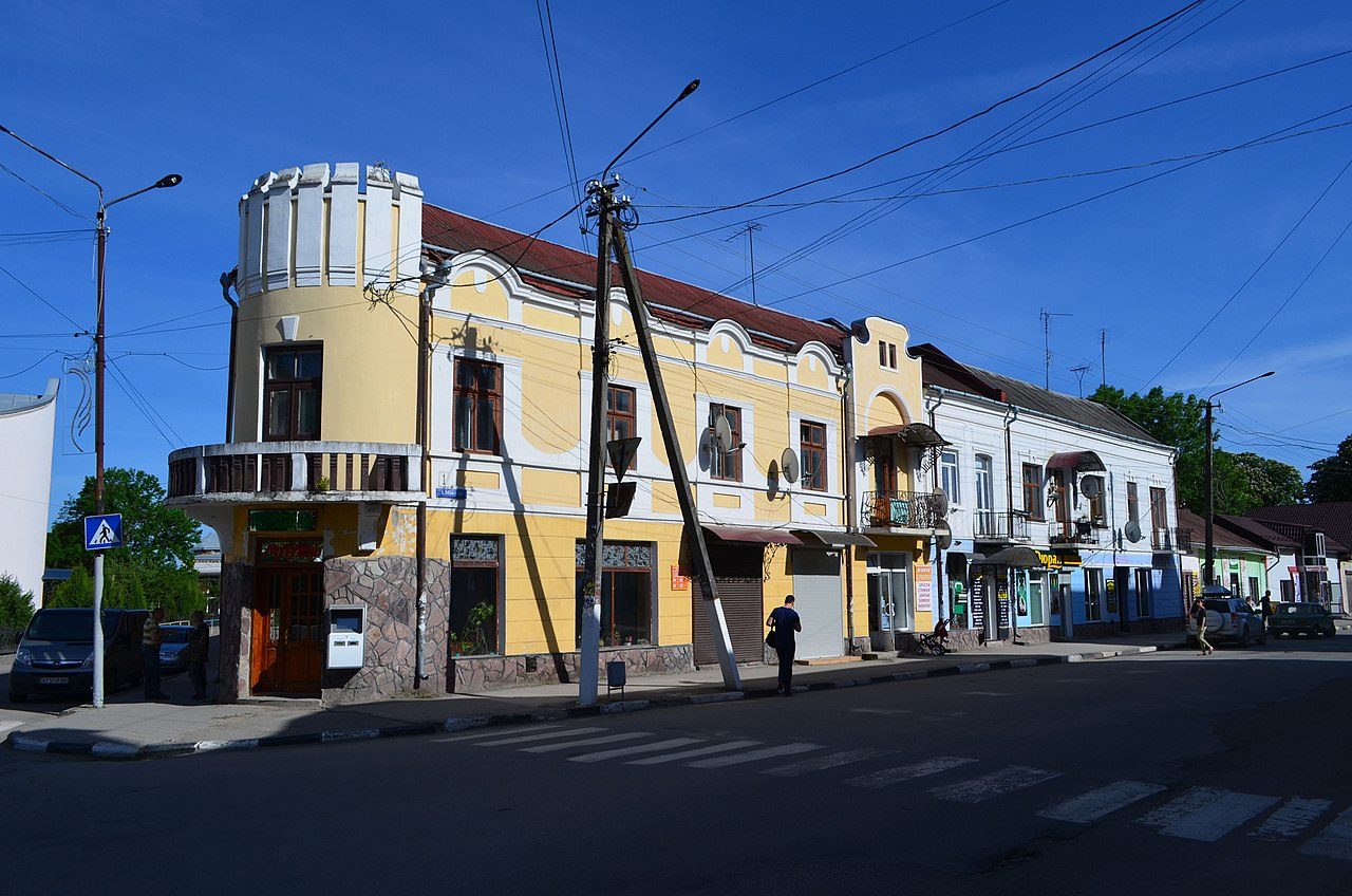 Архитектура городских зданий. Ул. Макуха