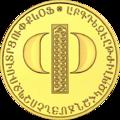 AM-2013-5000dram-AlphabetAu-b35.png