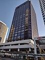 AMP Tower Auckland.jpg