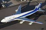 ANA Boeing 747-400 Lofting-1.jpg