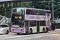 ATENU398 at Admiralty Station, Queensway (20190503082415).jpg