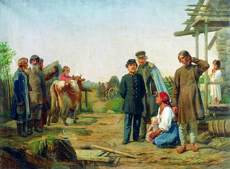 Сбор недоимок на полотне академика Корзухина, 1868 г.