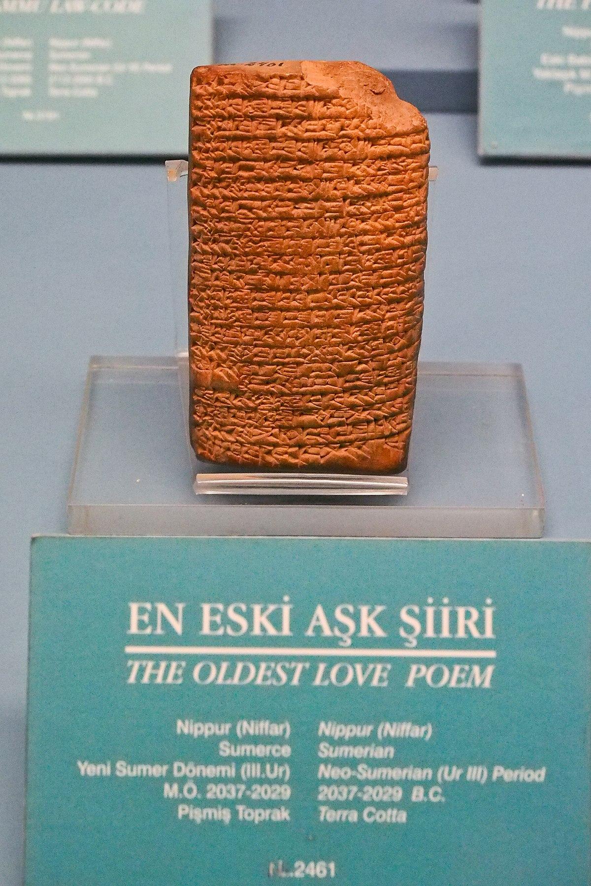 Apologise, but, 20th century erotic poets