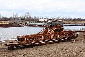 Abandoned ship in Samus.JPG