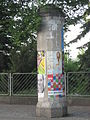 Advertisting column in Arnstadt next to the central railway station.JPG