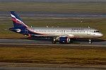 Aeroflot, VP-BKX, Airbus A320-214 (38634801721).jpg