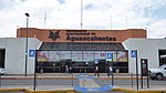 Aeropuerto Internacional de Aguascalientes 04.JPG