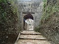 Ahini Gate, Kangra Fort.JPG