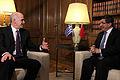 Ahmet Davutoglu and George Papandreou in Greece5.jpg