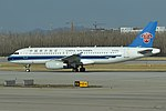 Airbus A320-232 'B-6762' China Southern Airlines (33697677098).jpg