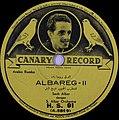 Albareg II by Sech Albar dengen S. Albar Orchestra.jpg