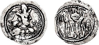 "Alchon Huns - An early Alchon coin based on a Sasanian design, with bust imitating Sasanian king Shapur II (r.309 to 379 CE), only adding the Tamgha symbol and ""Alchono"" in Bactrian script on the obverse. Dated 400-440 CE."