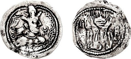 An early Alchon Huns coin based on a Sasanian design, with bust imitating Sasanian king Shapur II. Dated 400–440. Alchon Huns. Anonymous. Circa 400-440 CE Imitating Sasanian king Shahpur II.jpg