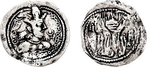 Alchon Huns. Anonymous. Circa 400-440 CE Imitating Sasanian king Shahpur II
