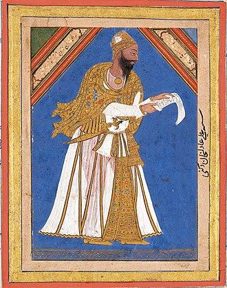 Ali Adil Shah I - Image: Aliadilshah