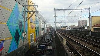 Libertad LRT station - Image: Alibertadjf