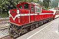 Alishan Forest Railway Diesellok DL49.jpg