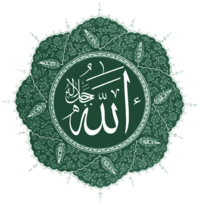 Allah calligraphy in green background.png