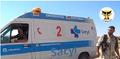 Ambulancia del SACyL en Siria.png