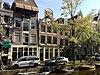 amsterdam - groenburgwal 31a