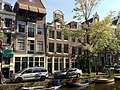 Amsterdam - Groenburgwal 31a.jpg