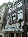 Amsterdam - Netherlands (5131968146).jpg