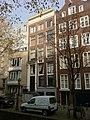 Amsterdam - Recht Boomssloot 33.jpg