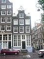 Amsterdam Droogbak 17.JPG