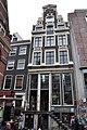 Amsterdam Nieuwezijds Kolk 11 - 3070.JPG