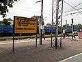 Andal Rail Station 04.jpg