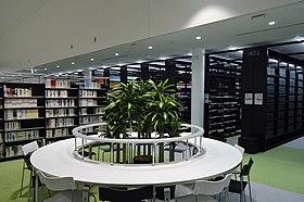 安 城市 図書館