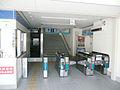 Anjinzuka-Sta-Gate.JPG