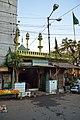 Anjuman Astania Tota Shah Imambara - Tiretta Bazaar Area - Kolkata 2013-03-03 5315.JPG