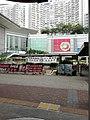 Anti-Falun Gong advtisements at Hung Hom Station.jpg