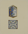 Antiquities of Samarkand. Tomb of the Saint Kusam-ibn-Abbas (Shah-i Zindah) and Adjacent Mausoleums. Mausoleum of Emir Kutuluk Turdi Bek Aka. Tiles from Different Sections of the Mausoleum WDL3910.png