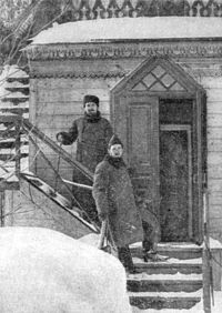 Anton and Michail Chekhovs (brothers), 1895.jpg