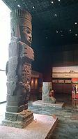 Antropología - Museo Nacional de Antropología ovedc wikimania 050.jpg
